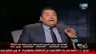 أحمد سالم: كفاية إحباط وطاقة سلبية .. وخير يرد: دورنا تسليط الضوء على الأحداث!
