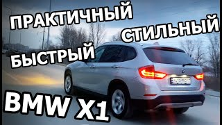 BMW X1 E84.  обзор, гонки, плюсы и минусы.