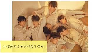 """【8D環繞耳控】BTS(방탄소년단)""""134340"""""""
