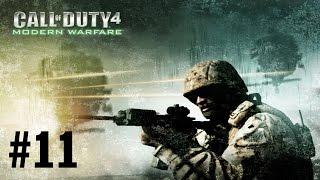 Прохождение Call of Duty 4: Modern Warfare - Часть 11: Все в камуфляже (Без комментариев)
