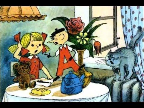 """Часть 1 """"Аля, Кляксич и Буква ‹‹А››""""- Учим Алфавит, Чижиков - автор Олимпийского Мишки"""