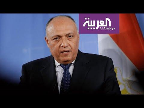 مصر: يجب منع أي دولة من استخدام الإرهاب لتحقيق طموحاتها  - نشر قبل 36 دقيقة