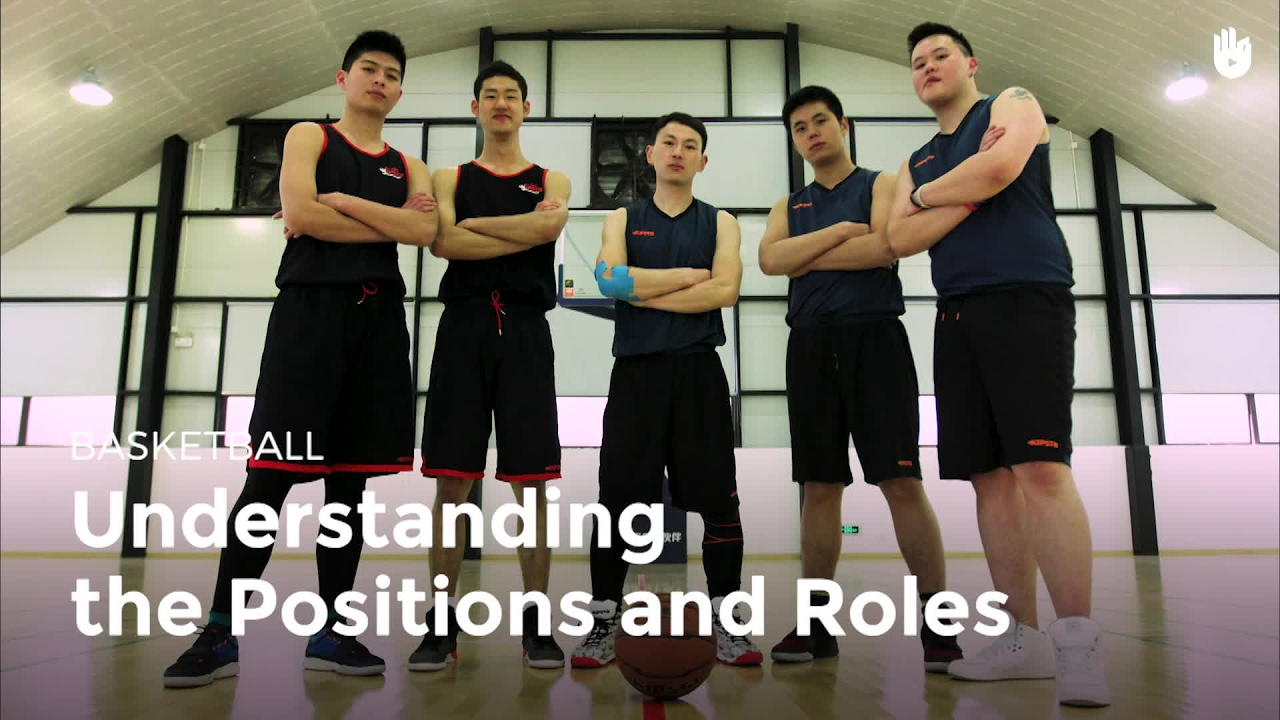 Basketball Positions and Roles - ActiveSG