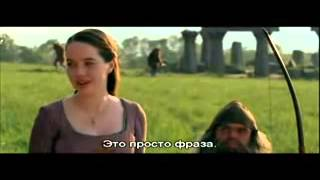 Сьюзен и Каспиан вырезанная сцена