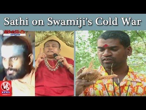 Bithiri Sathi Over Swamiji's Cold War | Sathi Funny Conversation With Savitri | Teenmaar News
