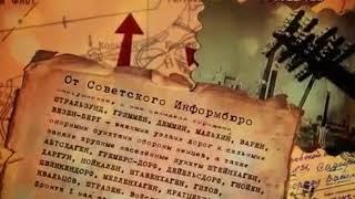 Календарь Победы  Что происходило 1 мая 1945 года на фронтах ВОВ