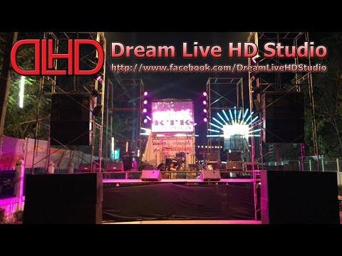 [Live-HD] ถ่ายทอดสด หมอลำซิ่ง โคเทียมเกวียน งานกาชาด อ.เมือง จ.มหาสารคาม 08/2/59