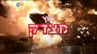 """Сериал """"Вегас"""" на канале yes Action и в видеотеке VOD"""