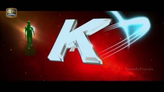 south eedu tiger letest movie trailer 2017 doul audio new fight style