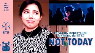 BTS - Not Today REACTION| НАМДЖУУУН!