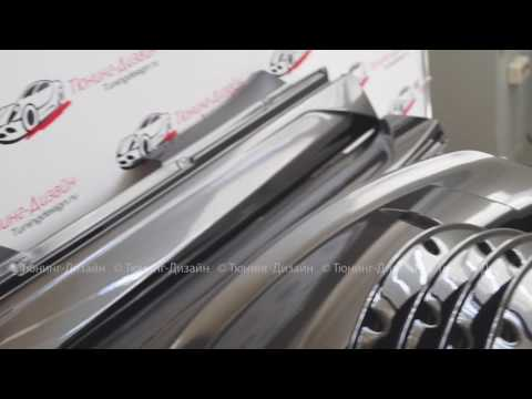 Обвес Ринг-2 для Лады Приора седан. Цвет - Космос (665) | Тюнинг-Дизайн