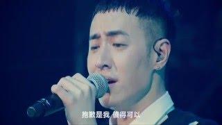 舞台王者潘瑋柏Will Pan 王者歸來2DVD---伊殿園演唱會台北小巨蛋舞台燈...