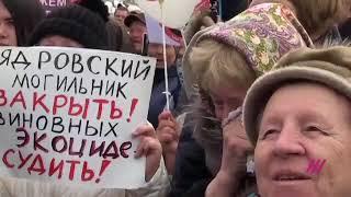 Свалочный митинг в Волоколамске.Жители поют