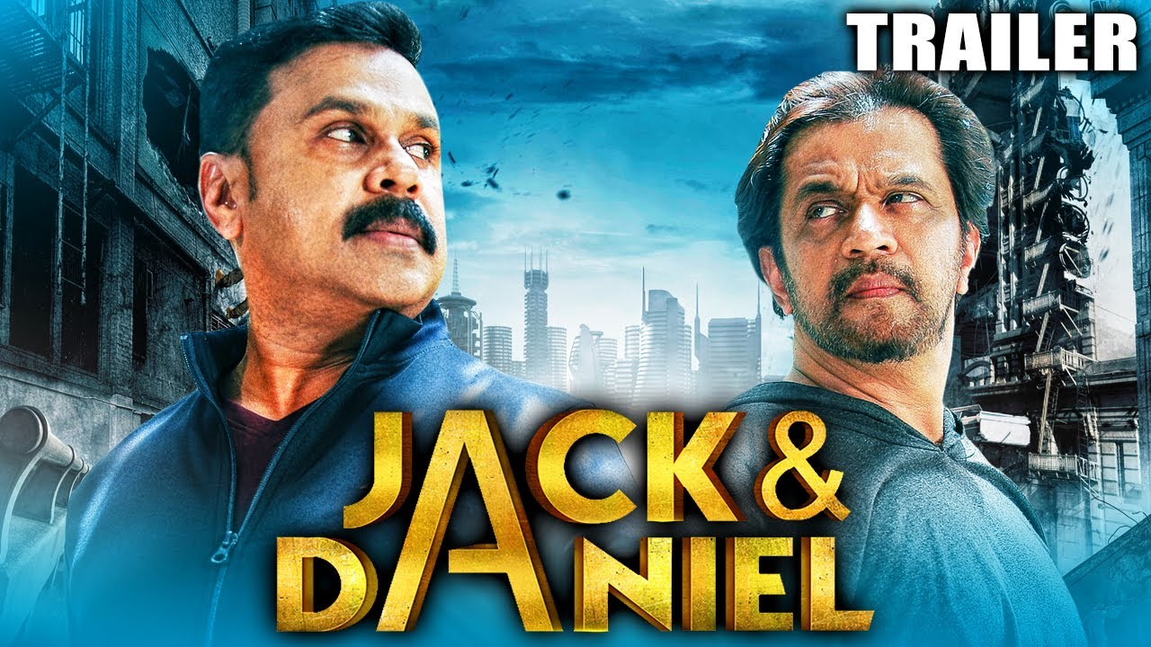 Download Jack And Daniel 2021 Official Trailer Hindi Dubbed | Dileep, Arjun Sarja, Anju Kurian, Ashokan