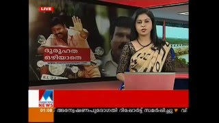 As it happened in Kalabhavan Mani's last days  | Manorama News