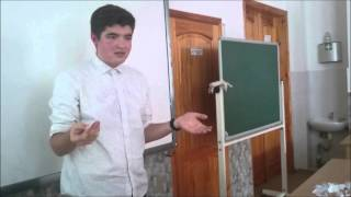 фрагмент урока английского языка