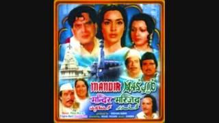 Damadam Mast Kalandar Lyrics Mandir Masjid 1977) Full Song