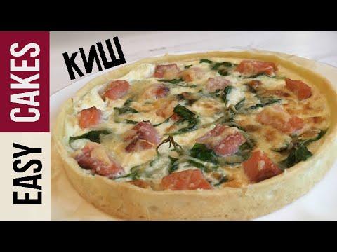 Пирог «Киш Лорен»: рецепты приготовления вкуснейшего блюда
