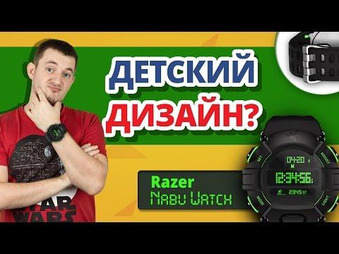 Почему Я ВЫБРАЛ ЭТИ ЧАСЫ? ✔ Обзор умных часов Razer Nabu Watch!
