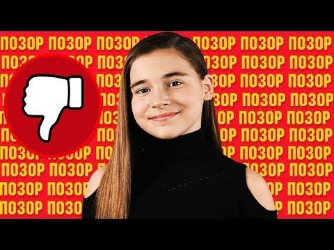 Первый канал аннулировал результат финала шоу «Голос. Дети»