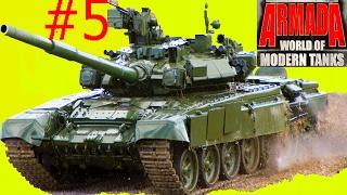 Мульт танки ARMADA MODERN TANKS# 5 Онлайн игра Боевые машинки. Новая битва танков Видео для детей