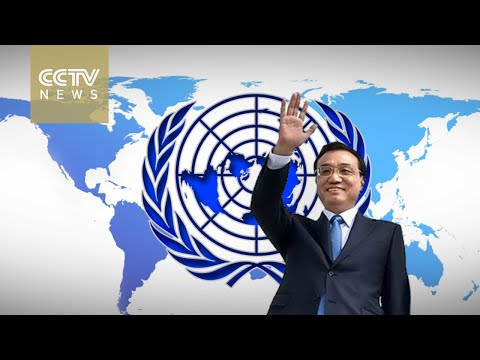 Chinese Premier Li Keqiang addresses first UN summit on refugees