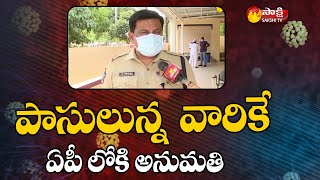 Krishna District SP Ravindranath Babu Face To Face On AP Curfew Rules | Sakshi TV