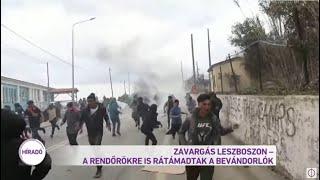 Zavargás Leszboszon - a rendőrökre is rátámadtak a bevándorlók