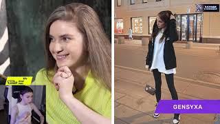 ФРУКТОЗКА СМОТРИТ - САМАЯ СТИЛЬНАЯ СТРИМЕРША  Стилист оценивает девушек стримеров