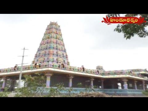 Chitukula Chamundeshwari Temple, Medak Dist | Devalayam | Hindu Dharmam