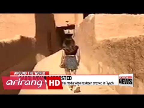 Saudi woman filmed wearing miniskirt in social media video has been arrested in Riyadh
