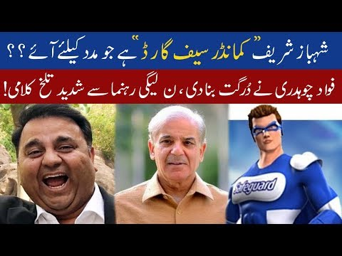 Fawad Chaudhry heated debate with Shaista Pervaiz | 26 March 2020 | 92NewsHD