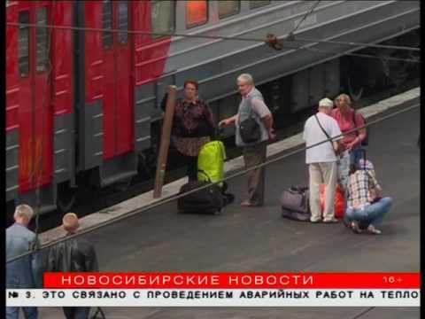 Поезда до Анапы и Адлера из Новосибирска будут ходить чаще