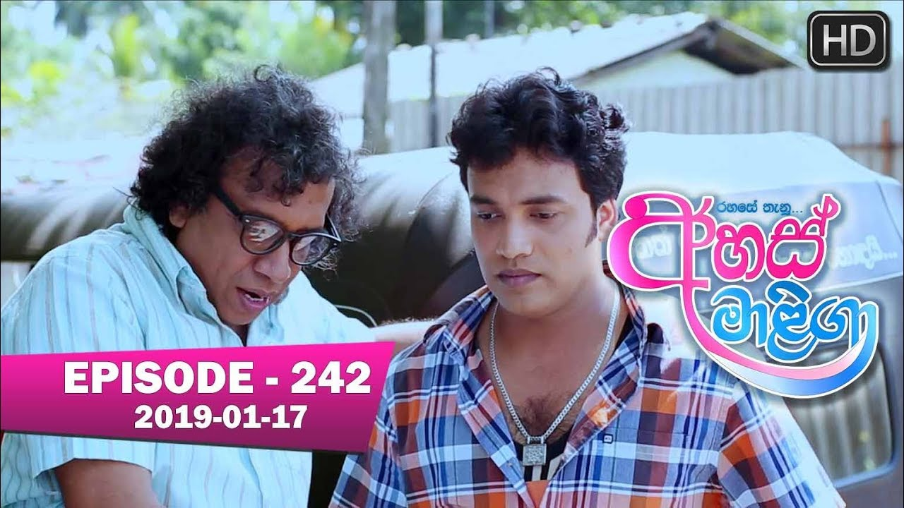 Ahas Maliga | Episode 242 | 2019-01-17