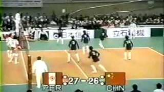 PERU VS CHINA COPA JAPON 1987