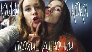 ВЛОГ: Концерт Егора Крида / отрываемся на Fashion Week / Кулинарный поединок