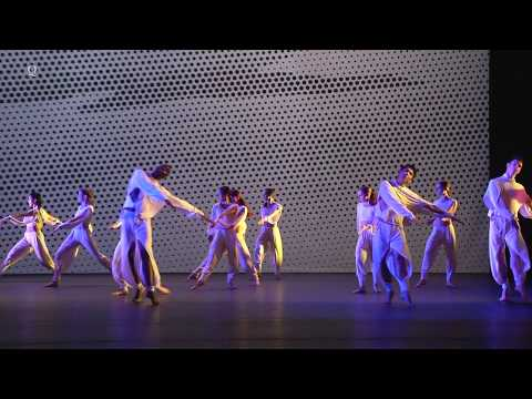 Merce Cunningham: Pond Way