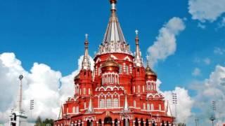 30 крупнейших городов России (Бог храни Святую Русь)