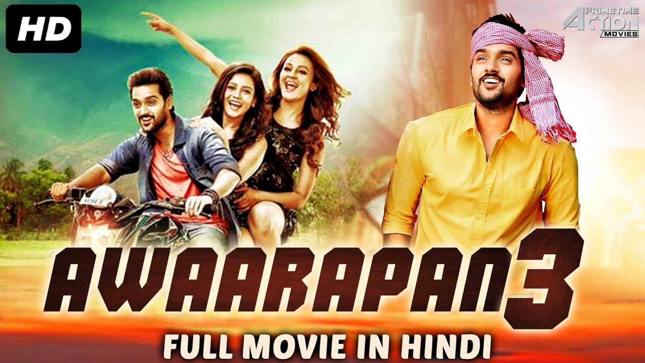 AWAARAPAN 3 Hindi Dubbed Full Action Romantic Movie | South Indian Movies Hindi Dubbed | South Movie