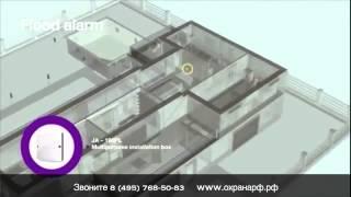 Рубеж защиты от затопления/ система безопасности(, 2014-08-19T09:28:08.000Z)