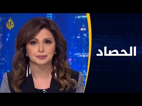 الحصاد- الإمارات والقرن الأفريقي.. الموانئ والسجون  - نشر قبل 7 ساعة