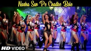 nasha-sar-pe-full-song-party-song-dee-saturday-night