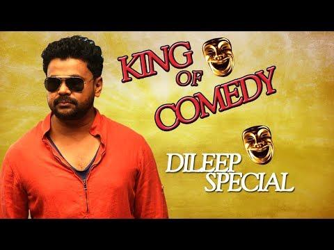 Dileep Latest Comedy 2018 | Speed Track Movie Comedy Scenes | Salim Kumar | Jagathy Sreekumar