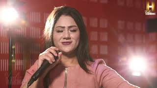 Cheba Malak -el henana zéro rassid( رصيد ziro لحنانة)  Edition Harmonie 2019