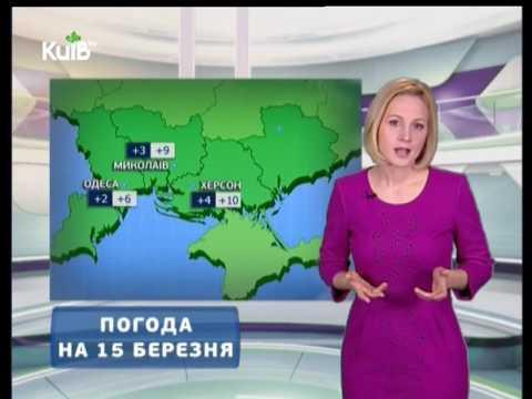 Погода в с. вольном тарутинский район