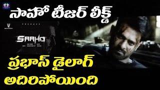 Prabhas Saaho Movie Teaser Leaked Online | Sujith | Telugu Full Screen