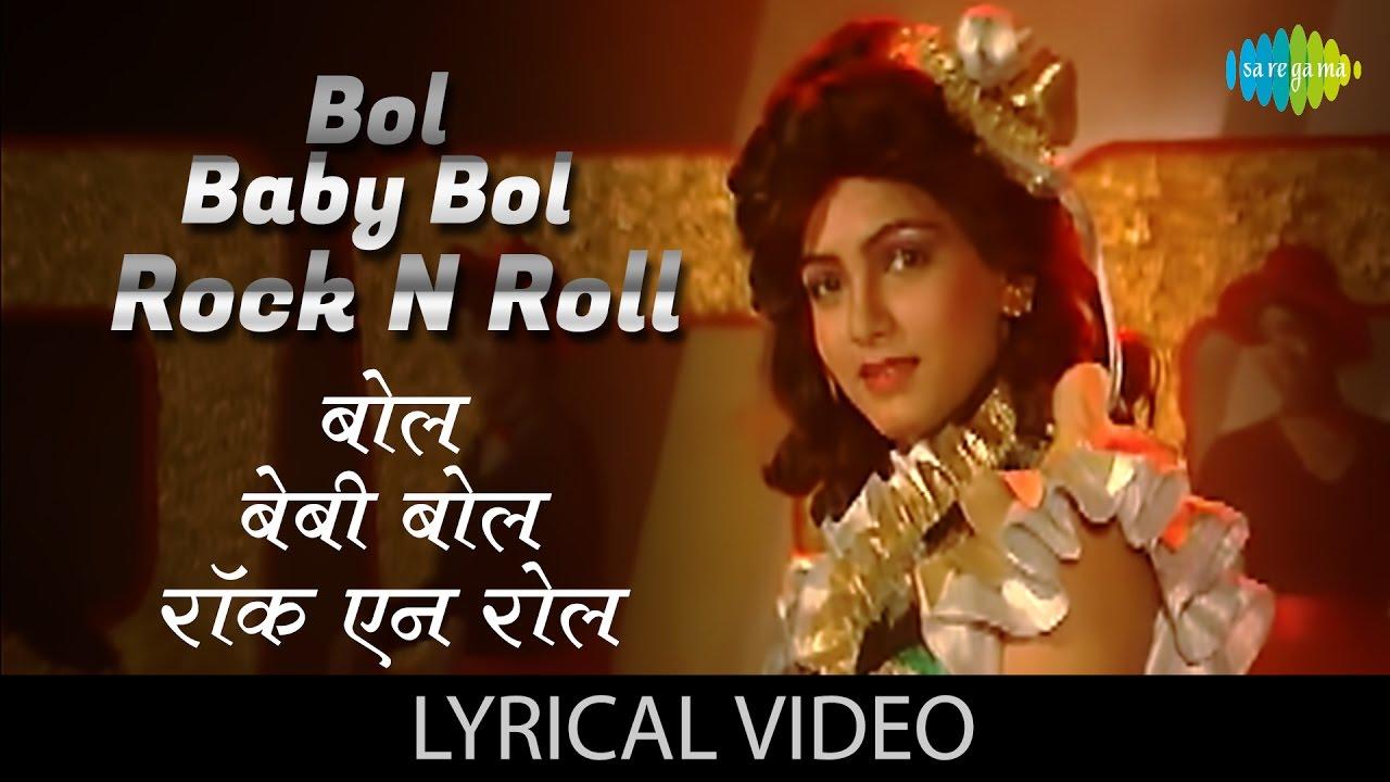 Bol Baby Bol With Lyrics ब ल ब ब ब ल ग न क