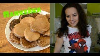 ПАНКЕЙКИ   Завтрак   Перекус   Правильное питание   ПП-кухня