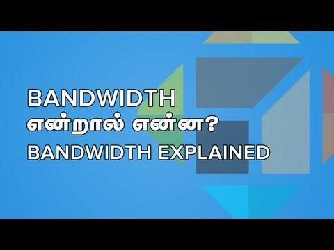 Bandwidth Explained [Tamil Screencast] | Puthunutpam
