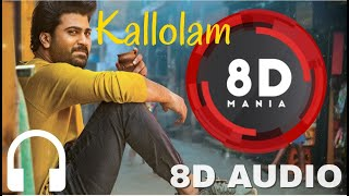 Kallolam - Padi Padi Leche Manasu || 8D AUDIO || Sharwanand, Sai Pallavi